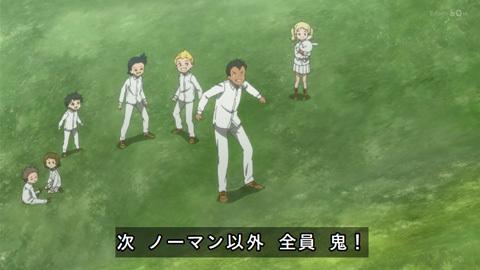 neverland-anime01-190111061.jpg