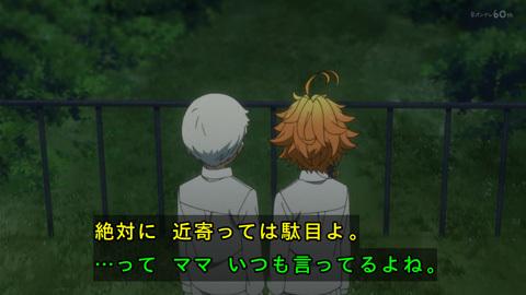 neverland-anime01-190111064.jpg