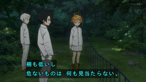 neverland-anime01-190111065.jpg