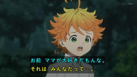 neverland-anime01-190111066.jpg