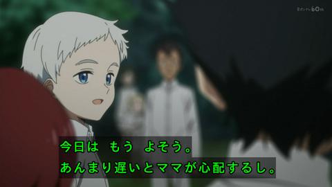 neverland-anime01-190111067.jpg