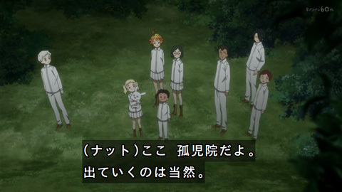 neverland-anime01-190111068.jpg