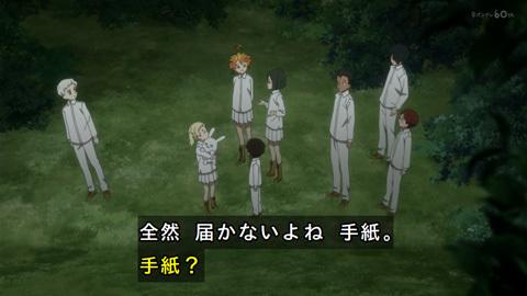 neverland-anime01-190111070.jpg