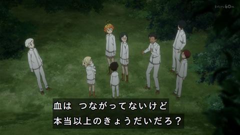 neverland-anime01-190111072.jpg