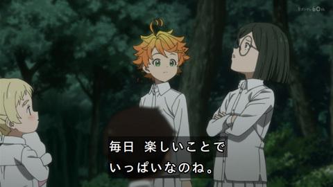 neverland-anime01-190111073.jpg