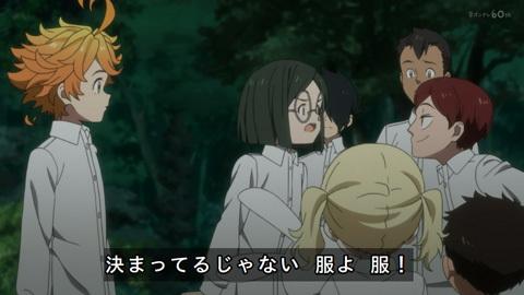 neverland-anime01-190111074.jpg