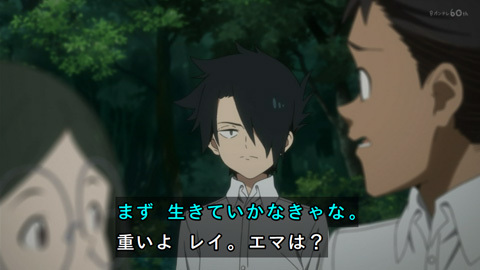 neverland-anime01-190111076.jpg