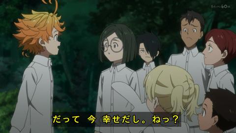 neverland-anime01-190111078.jpg
