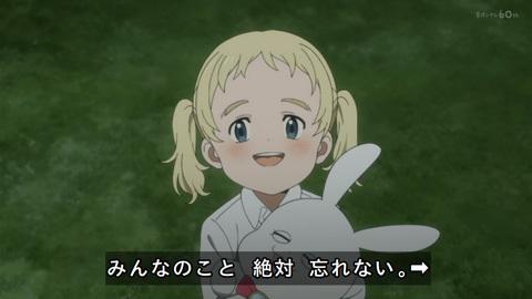 neverland-anime01-190111080.jpg