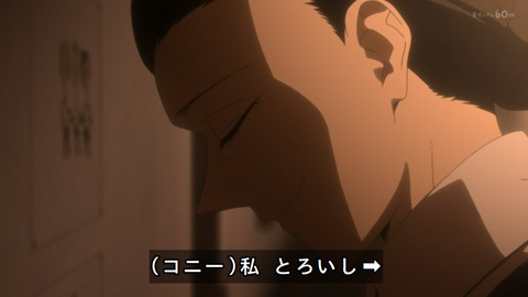 neverland-anime01-190111083.jpg