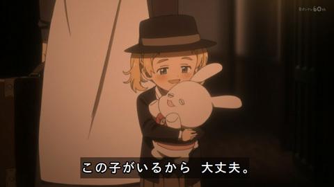 neverland-anime01-190111084.jpg