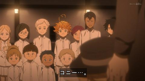 neverland-anime01-190111085.jpg
