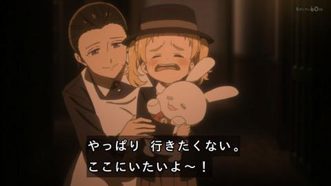 neverland-anime01-190111086.jpg