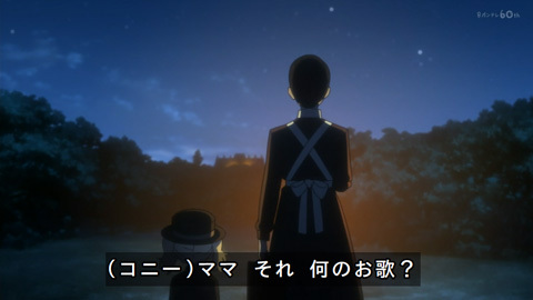 neverland-anime01-190111087.jpg