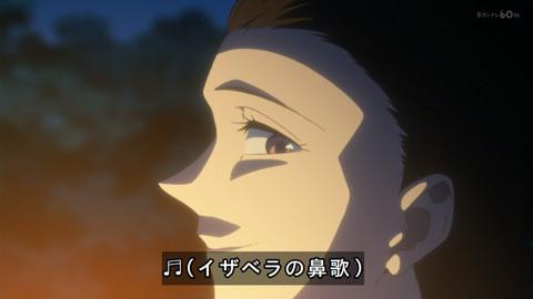 neverland-anime01-190111088.jpg