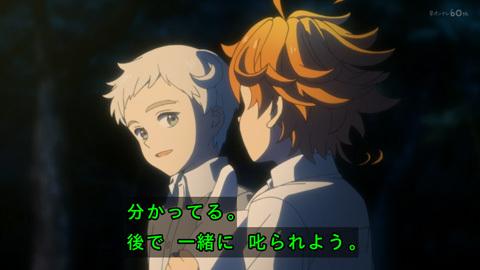 neverland-anime01-190111090.jpg