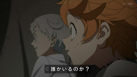 neverland-anime01-190111097.jpg