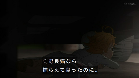neverland-anime01-190111098.jpg