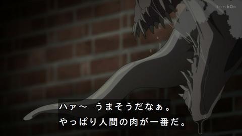 neverland-anime01-190111102.jpg