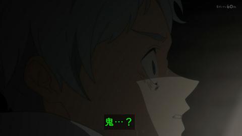neverland-anime01-190111103.jpg