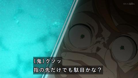 neverland-anime01-190111104.jpg