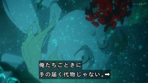 neverland-anime01-190111105.jpg
