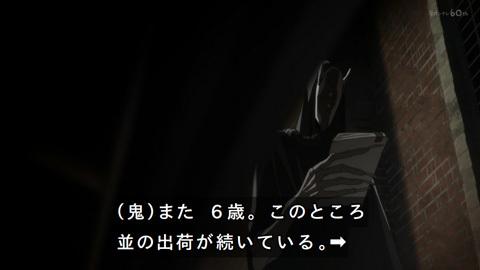 neverland-anime01-190111107.jpg