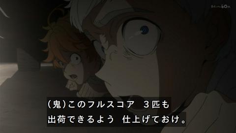 neverland-anime01-190111109.jpg