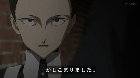 neverland-anime01-190111110.jpg