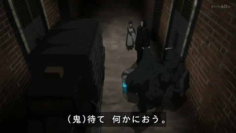 neverland-anime01-190111111.jpg