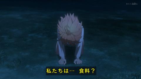 neverland-anime01-190111114.jpg
