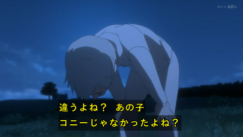 neverland-anime01-190111117.jpg