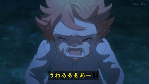 neverland-anime01-190111119.jpg