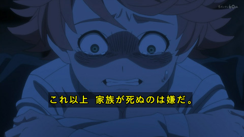 neverland-anime01-190111124.jpg