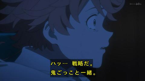 neverland-anime01-190111127.jpg