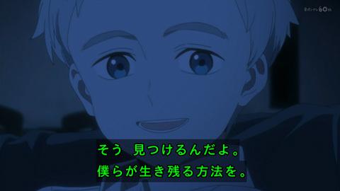 neverland-anime01-190111128.jpg