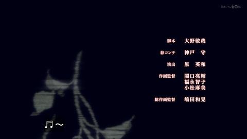 neverland-anime01-190111131.jpg