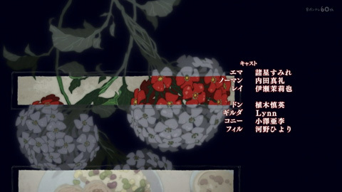 neverland-anime01-190111132.jpg