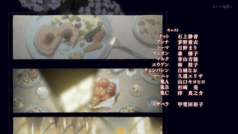 neverland-anime01-190111133.jpg