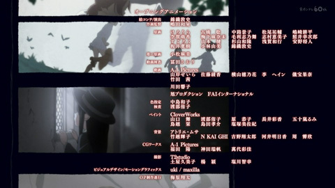 neverland-anime01-190111134.jpg