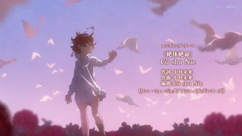 neverland-anime01-190111135.jpg