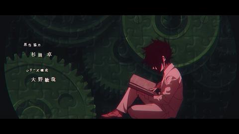 neverland-anime01-190111145.jpg