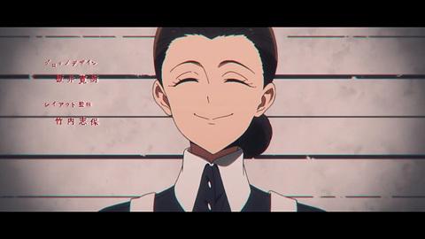 neverland-anime01-190111147.jpg