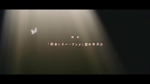 neverland-anime01-190111157.jpg
