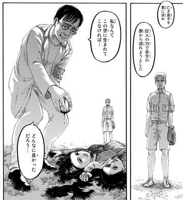 shingeki114-19020903.jpg
