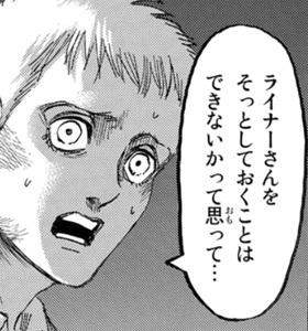 shingeki119-19070901.jpg
