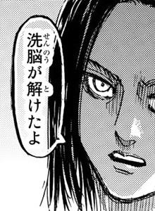 shingeki120-19080810.jpg