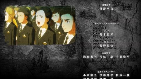 shingeki59-19070101.jpg