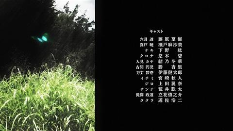 tokyoghoulre12-181010155.jpg