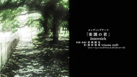 tokyoghoulre12-181010170.jpg